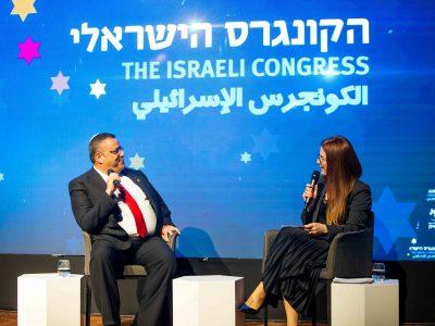 Dr. Merav Galili and Jerusalem Mayor Moshe Leon at the Israeli Congress Convention 2019